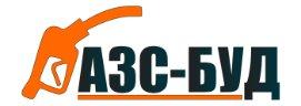 АЗС БУД - насосы для топлива, заправочные колонки ТРК, счетчики, все для АЗС